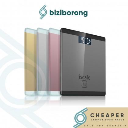 Biziborong Iscale SE Digital Body Scale High Accuracy Weight Scale - R649