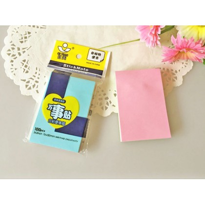 Biziborong 7.6 x 5cm Easy Used Sticky Notes Convenient Memo School Office Supplies Stationary - RC26