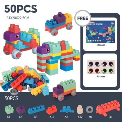 Biziborong 50Pcs / 80Pcs Chewable Educational Learning Baby Kids Squeeze Soft Building Blocks - RB94 Refill