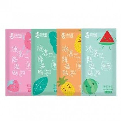 Biziborong 2pcs Kids Children Adult Cooling Gel Patch Pad Fever Heat Relieve Ice Cool - HL011